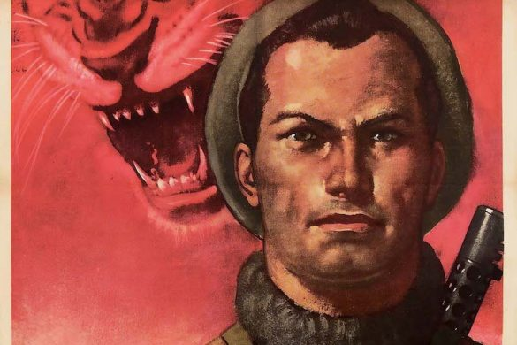 """A Gino Boccasile illustration published between 194-1943. The translation reads """"To Arms. For the honor of the Xa Flottiglia Mas. Republican War Marine."""""""