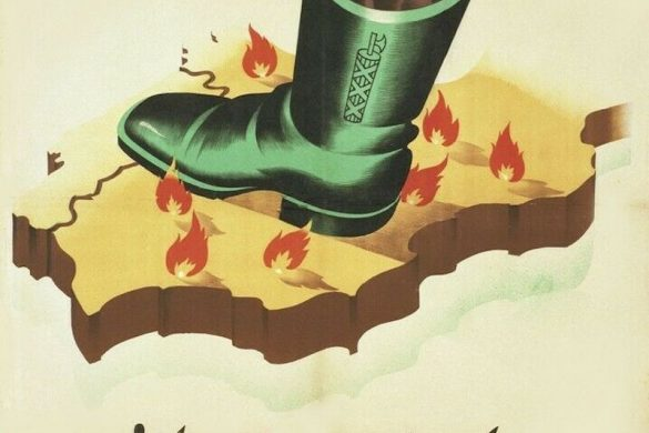 """A Spanish poster created during the Spanish Civil War. The poster reads """"Fight off the Italian invasion of Spain."""" The poster depicts a giant boot filled with soldiers carrying the Italian flag. Spain is on fire."""