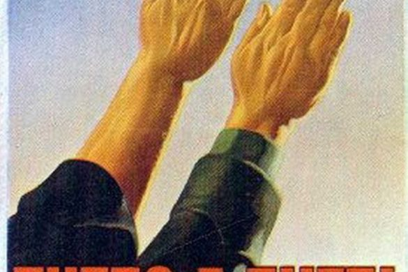 """Two arms giving the Fascist salute. The caption """"Tutto e Tutti Per La Vittorio"""" translates to """"Everything and Everyone for Victory."""""""