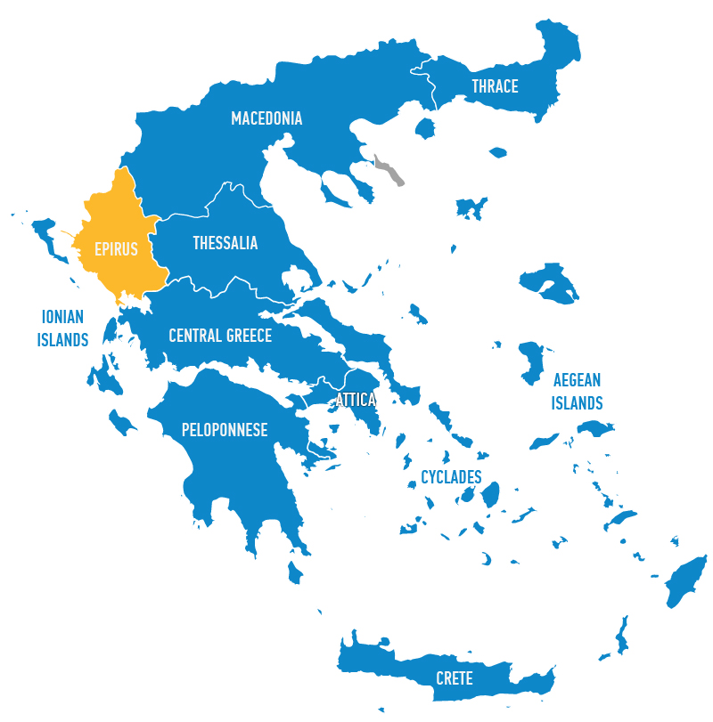 The highlighted section of the Epirus region where the Greco Italian war initiated.
