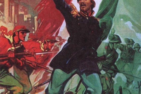 "A 1944 Italian poster. The translation reads ""Brothers of Italy, Italy has arisen. The spirit of Goffredo Mameli will defend the Republic!"""